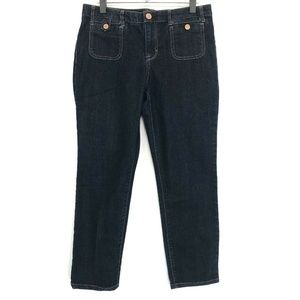 Style & Co Dark Wash Tapered Jeans Petite Sz 12